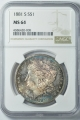 1881-S Morgan Dollar S$1 NGC MS64